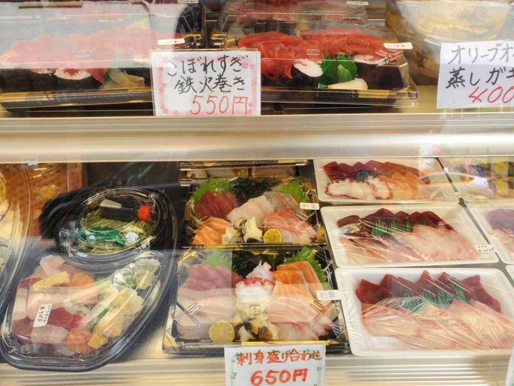 Fresh fish directly from the market! Big portions of seasonal fresh fish at resonable prices!
