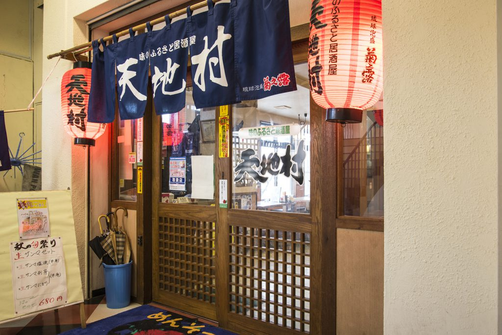 Tenchimura, a common-styled bar where you can enjoy sushi and tempura together with sake.(Aichi, Ginowan City)