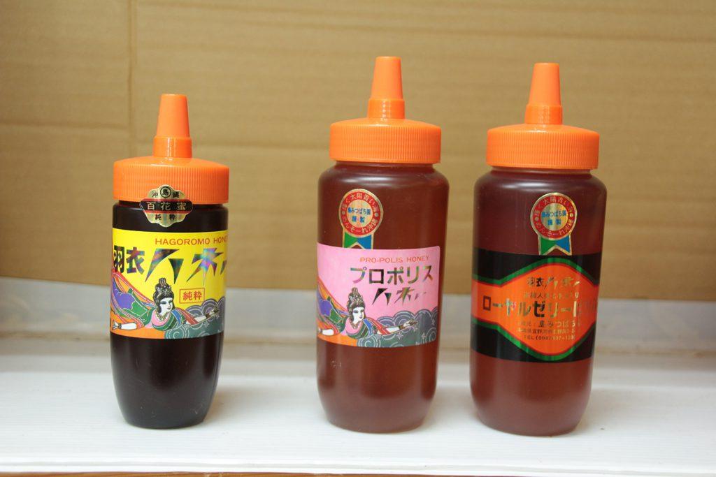 島袋夫婦經營的蜂膠專賣店島蜜蜂園(宜野灣市宜野灣)