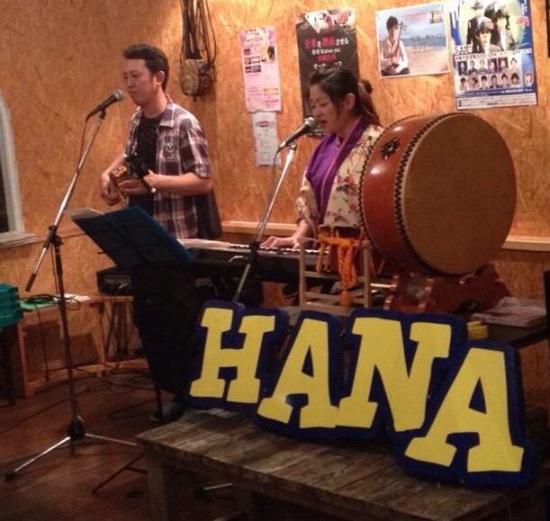 This restaurant becomes an Izakaya on weekend nights! Enjoy folk performances by the owner and spouse -- lovely singing and the sweet sound of the sanshin!